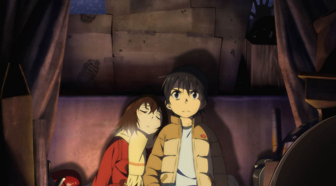 erased-featured